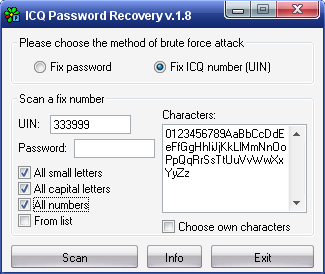 ICQ Password Recovery v 1.8 - программа для взлома icq номеров. . Взламыва